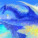 「竜の贖罪」